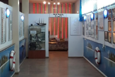 מוזיאון סטרומה