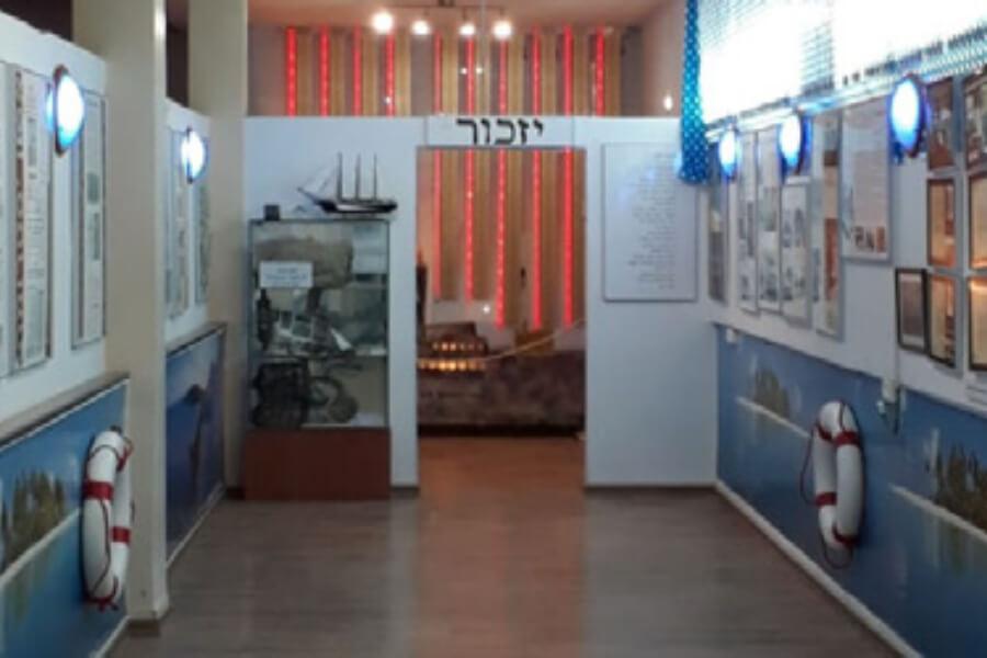 Struma museum