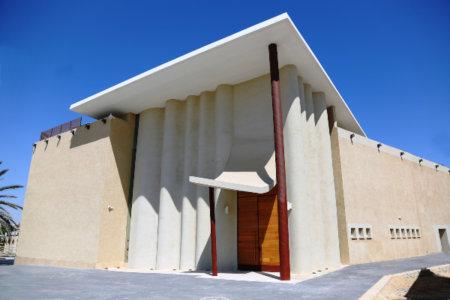 מרכז מבקרים בינלאומי באר אברהם