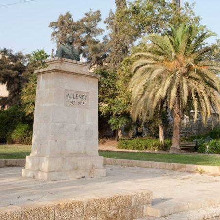 גן אלנבי