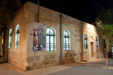 המרכז לאמנויות