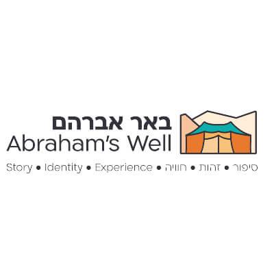 logo_beer_avraham
