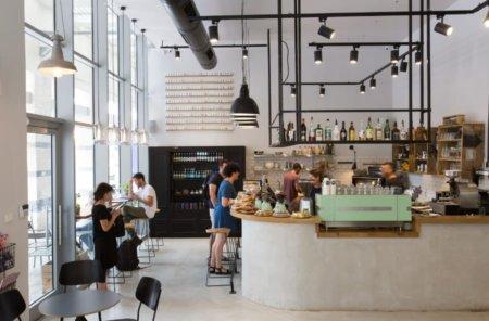 מרחה בית קפה רוסטרס